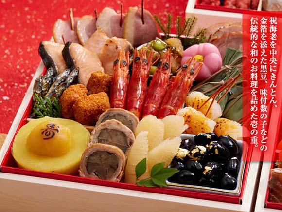 祝い肴三種を中心とした伝統的な和のお重