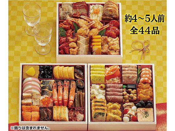 札幌グランドホテル 和洋中おせち「彩の宴」