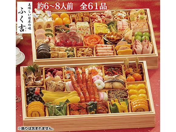 ふく吉 和洋おせち「祭り膳」