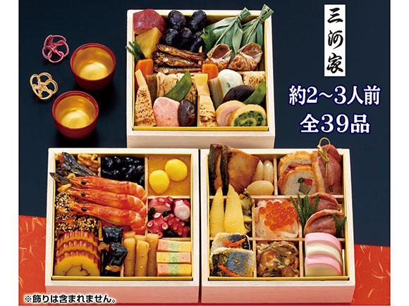 赤坂三河家 日本料理おせち「新珠」
