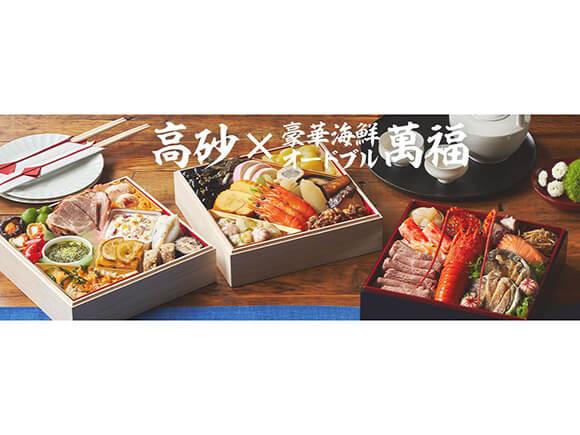 「Oisix ra daichi」創業記念の新商品コラボ!