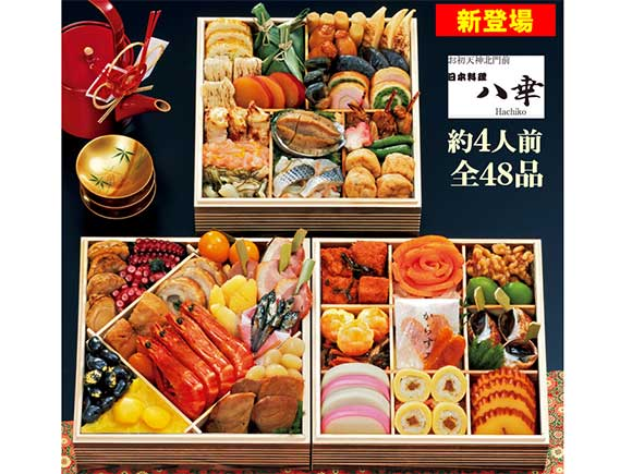 大阪日本料理の八幸「吉慶」