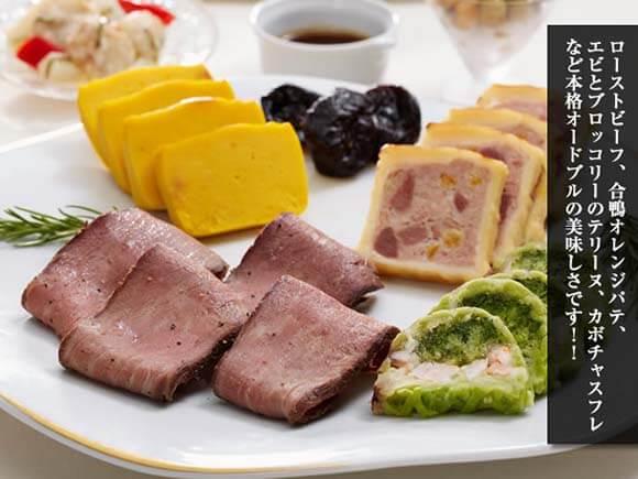肉料理の多い洋風オードブルは大人気