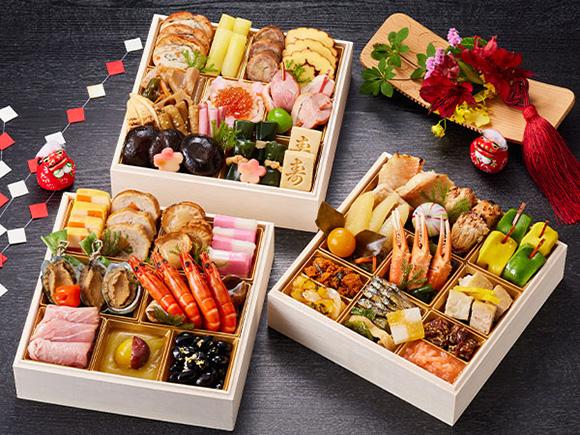 伝統的な京料理おせちで日本のお正月を!