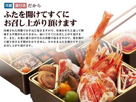 北海道恵庭市の自社工場で製造した地元北海道産にこだわっています。