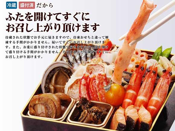 海の幸がたっぷり入った贅沢な海鮮おせちです。