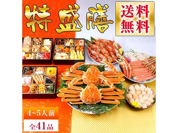 北海道海産×虎ノ門市場おせち「海鮮特盛膳」